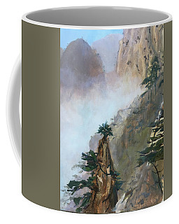 China Memories Coffee Mug