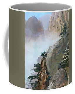 China Memories Coffee Mug