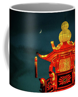 China Night Coffee Mug by Michael Nowotny