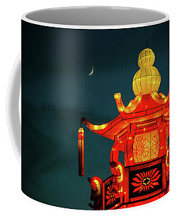 China Nights Coffee Mug