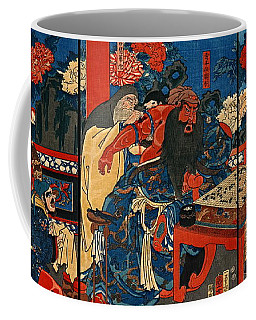Chinese Baron Kan-u 1853 Coffee Mug