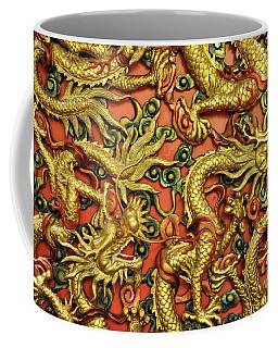 Chinese Dragons Coffee Mug