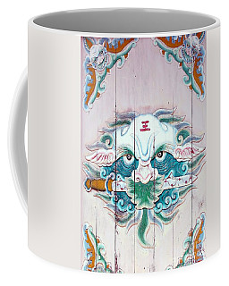 Chinese House God Coffee Mug