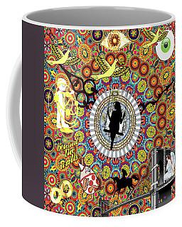 Circles Circles Circles Coffee Mug