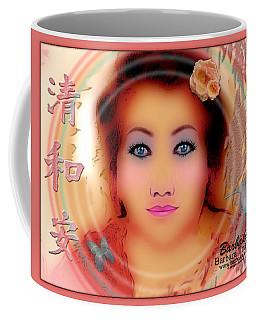 Clarity Harmony Tranquility Coffee Mug