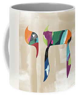 Colorful Painting Chai- Art By Linda Woods Coffee Mug by Linda Woods