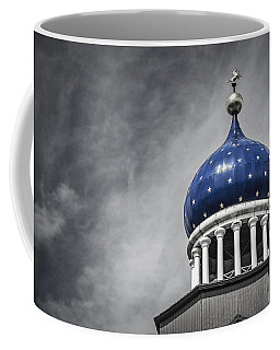 Colts Firearms Dome At Coltsville National Historical Park Hartford Coffee Mug