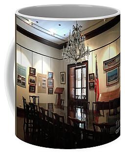 Commissioner's House -  Coffee Mug