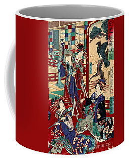 Competing Brothels 1876 Coffee Mug