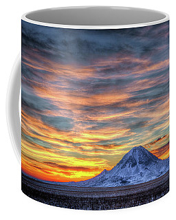 Complicated Sunrise Coffee Mug