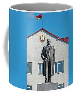 Comrade Lenin Coffee Mug