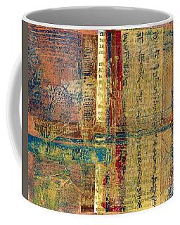 Concealed  Coffee Mug