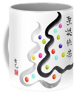 Confetti Christmas Coffee Mug