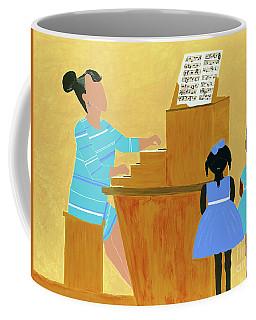 Convocation Coffee Mug