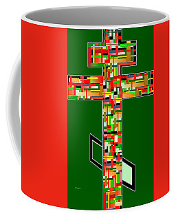 Cross No.2 Coffee Mug