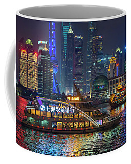 Cruzin' At The Bund Coffee Mug