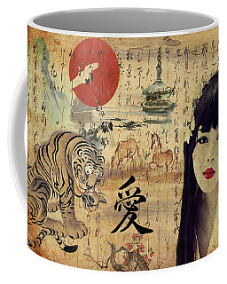 Cry Of The Tiger Coffee Mug