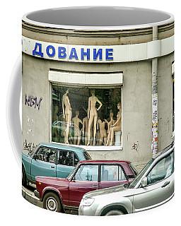 Daily Life In Russia Coffee Mug