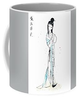 Daiyu Coffee Mug