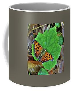 Dangling Conversation Coffee Mug