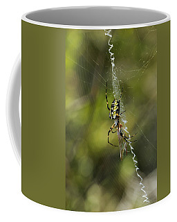 Dinner Time Coffee Mug