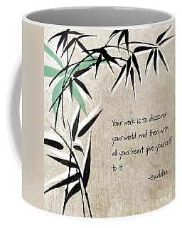 Discover Your World Coffee Mug