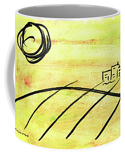 From A Distance Coffee Mug