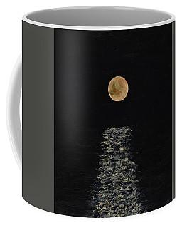 Doha Moonrise Coffee Mug