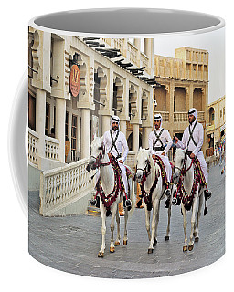 Doha Souq Coffee Mug