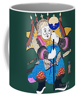 Door Guard No.1 Coffee Mug