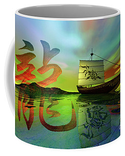 Dragon Waters Coffee Mug