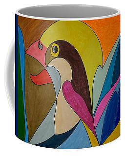 Dream 276 Coffee Mug