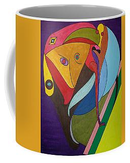 Dream 287 Coffee Mug