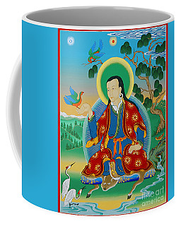 Drokben Khyecung Lotsawa Coffee Mug