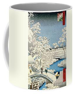 Drum Bridge And Setting Sun Hill At Meguro Coffee Mug