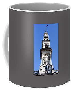 Dunedin City Clock Coffee Mug