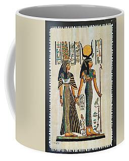 Egyptian Papyrus Coffee Mug