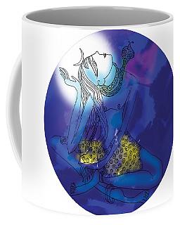Enlightened Shiva  Coffee Mug