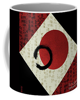 Enso Circle With Kanji Potential Coffee Mug