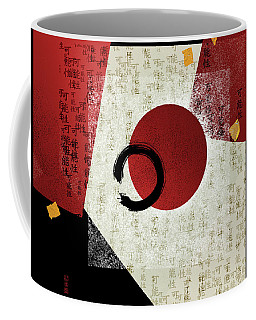 Enso Circle With Potential And Gold Leaf Coffee Mug