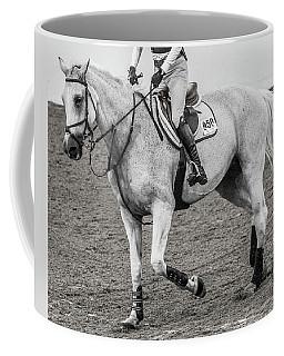 Equestrian The Attentive Gray Coffee Mug