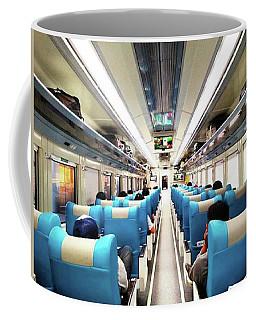 Perspective Inside A Train Coffee Mug