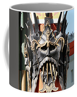 Exotic Chinese Mask Coffee Mug