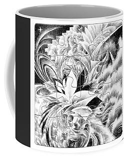 Expression - Heart Coffee Mug