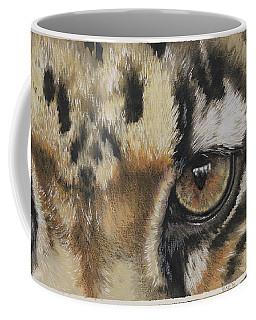 Eye-catching Clouded Leopard Coffee Mug