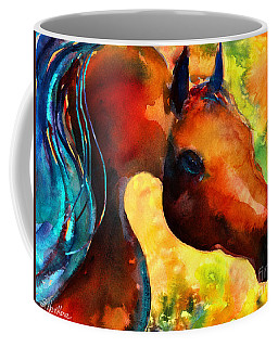 Fantasy Arabian Horse Coffee Mug