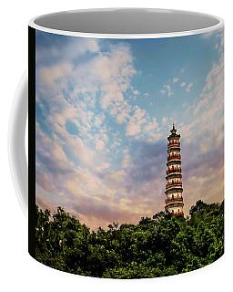 Far Distant Pagoda Coffee Mug