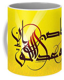Fasbir Mug Coffee Mug