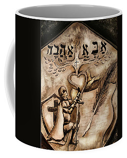 Coffee Mug featuring the painting Fathers Love Surrendered Warrior by Jennifer Page