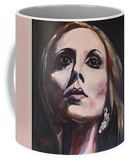 Fayruz Coffee Mug